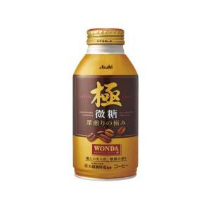 【送料無料】アサヒ飲料 ワンダ 極 微糖 370gボトル缶(24本入×1ケース)【賞味期限:2022.02.28】 oideyaoosaka