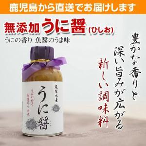 うに醤(無添加) 65g ギフト用(3個入)|oidon-shop