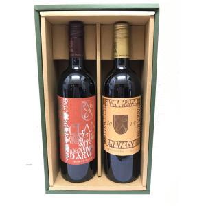 山梨県勝沼醸造の白ワイン アルガブランカ クラレーザ2016甲州葡萄100%辛口、和食によく合います...