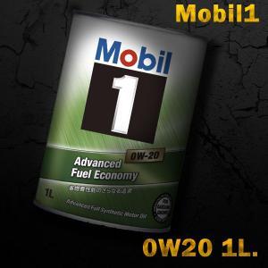 Mobil1 モービル1 エンジンオイル SN/GF-5 0W-20 / 0W20 1L缶(1リットル缶) 1本