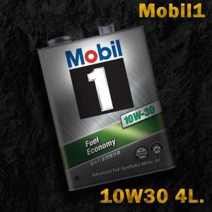 Mobil1 モービル1 エンジンオイル SN/GF-5 10W-30 / 10W30 4L缶(4リットル缶)