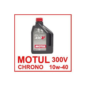 MOTUL(モチュール)エンジンオイル  300V CHRONO 10W-40 / 10W40 20L缶 (20リットル樹脂缶)