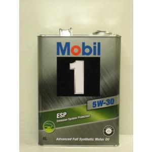 モービル1 Mobil1 エンジンオイル Mobil モービル ESP Formula 5W-30/5W30 4L缶(4リットル缶)