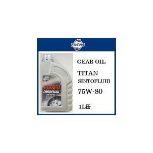 FUCHS フックス GEAR OIL Synthetic SINTOFLUID 75w-80 1L缶(1リットル缶) 600631697 oil-store