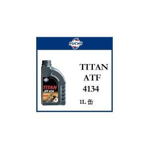 FUCHS フックス ATF TITAN ATF 4134 1L缶(1リットル缶) 20本セット 600631703 oil-store