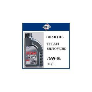 FUCHS フックス GEAR OIL Synthetic SINTOFLUID 75w-85 1L缶(1リットル缶) 600635725 oil-store