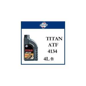 FUCHS フックス ATF TITAN ATF 4134 4L缶(4リットル缶) 4本セット 600684099 oil-store