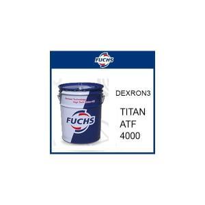 FUCHS フックス ATF TITAN ATF 4000 20L缶 ペール缶 DEXRON III 78940001 oil-store
