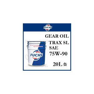 FUCHS フックス GEAR OIL Synthetic TRAX SL 75w-90 20L缶 ペール缶 78975904 oil-store