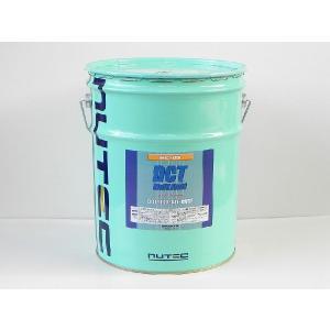 NUTEC/ニューテック ギアオイル NC-65 20L缶 NUTEC/ニューテック デュアルクラッチトランスミッション対応 送料無料 oil-store