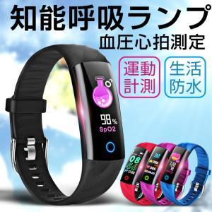 スマートウォッチ iPhone Android対応 スマートブレスレット 日本語説明書 血圧血中酸素計測 電話Lineメール着信通知 生活防水歩数計心拍数 S5