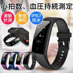 スマートウォッチ iphone アンドロイド meta Ladys 対応 日本語 説明書 血圧 心拍数 着信通知 睡眠 活動計量 メンズ レディース V18正規品
