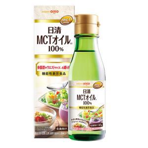 食用油 オイル MCTオイル 日清オイリオ 日清MCTオイルHC 85g