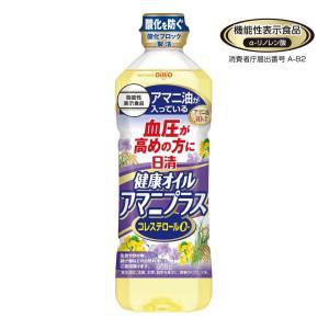 食用油 オイル アマニ油 日清オイリオ 日清健康オイルアマニプラス 600g