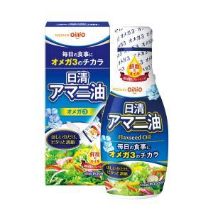 食用油 オイル アマニ油 日清オイリオ 鮮度のオイル 日清アマニ油 145g