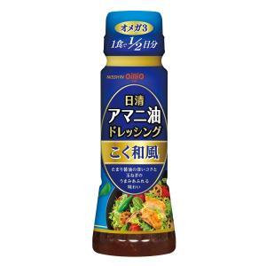 調味料 料理の素 油 日清オイリオ 日清アマニ油ドレッシング こく和風 160ml