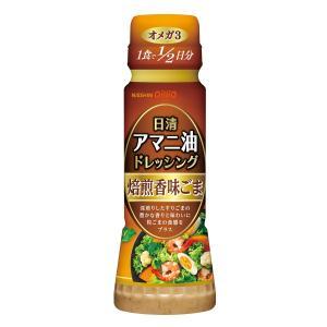 調味料 料理の素 油 日清オイリオ 日清アマニ油ドレッシング 焙煎香味ごま 160ml