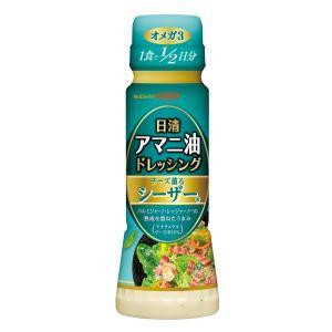 調味料 料理の素 油 日清オイリオ 日清アマニ油ドレッシング チーズ薫るシーザー 160ml