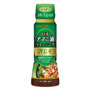 調味料 料理の素 油 日清オイリオ 日清アマニ油ドレッシング 青じそ 160ml