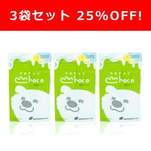 チョコレート 板チョコ タブレット 大東カカオ やまチョコ 塩レモン味 50g×3袋 25%OFF