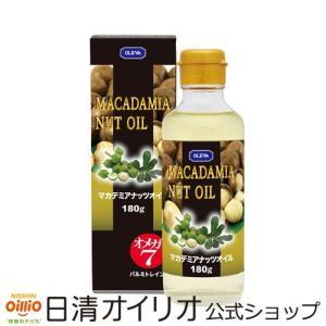 ナッツの香ばしい香りが広がるオイルです。  常緑樹であるマカデミアの木の実(ナッツ)をコールドプレス...