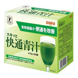 特定保健用食品(トクホ) 青汁 日清オイリオ 特定保健用食品 スキッと快通青汁 4.3g×30袋