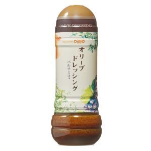調味料 料理の素 油 日清オイリオ オリーブドレッシング バルサミコ 280ml