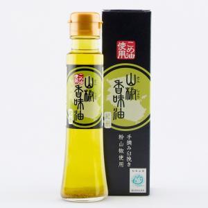 食用油 オイル 米油 山椒 築野食品 山椒香味油  97g