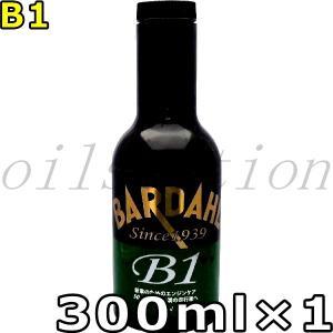 バーダル ビーワン 300ml×1 送料無料 BARDAHL B1|oilstation