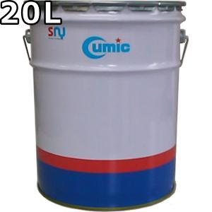 キューミック 2サイクルオイル FB 赤色 鉱物油 20L 送料無料 Cumic 2Cycle OIL FB oilstation