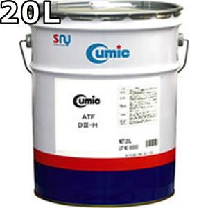 キューミック ATF DIII-H デキシロンIII VHVI 20L 送料無料 Cumic ATF DEXRON III-H oilstation