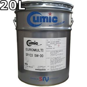 キューミック ユーロマルチ C-3 5W-30 C3 SN VHVI 20L 送料無料 Cumic EUROMULTI C-3 oilstation
