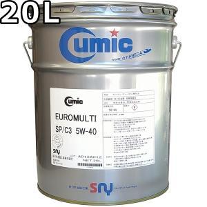 キューミック ユーロマルチ SP/C3 5W-40 SP/CF C3 VHVI 20L 送料無料 Cumic EURO MULTI oilstation