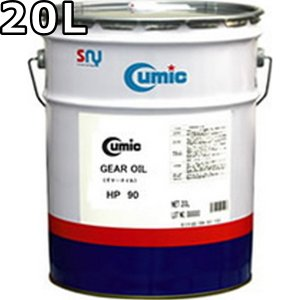キューミック ギヤーオイル HP 90 GL-4 鉱物油 20L 送料無料 Cumic Gear OIL HP oilstation