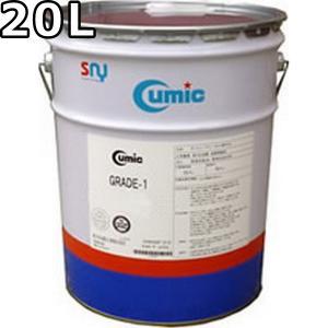 キューミック グレード1, 0W-20 SN GF-5 VHVI 20L 送料無料 Cumic GRADE-1 oilstation