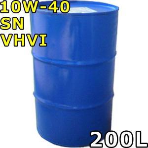 10W-40 SP VHVI 200Lドラム 代引不可 時間指定不可 個人宅発送不可 oilstation