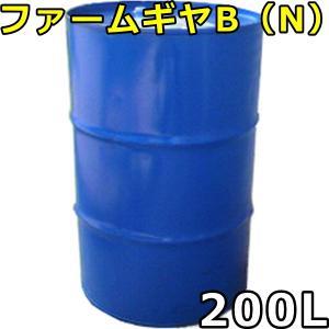 エネオス ファームギヤB(N) 75W-80 GL-4相当 200Lドラム 代引不可 時間指定不可 個人宅発送不可 ENEOS FARM GEAR(旧JXTGエネルギー)|oilstation