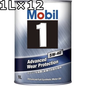 モービル1 FS X2 5W-40 SN A3/B3,A3/B4 CF相当 合成油 1L×12 送料無料 代引不可 時間指定不可 Mobil 1|oilstation