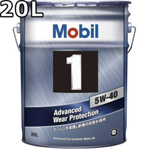 モービル1 FS X2 5W-40 SN A3/B3,A3/B4 CF相当 合成油 20L 送料無料 代引不可 時間指定不可 Mobil 1|oilstation