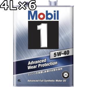 モービル1 FS X2 5W-40 SN A3/B3,A3/B4 CF相当 合成油 4L×6 送料無料 代引不可 時間指定不可 Mobil 1|oilstation
