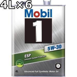 モービル1 ESP 5W-30 SN C2,C3 CF相当 合成油 4L×6 送料無料 代引不可 時間指定不可 Mobil 1 ESP|oilstation