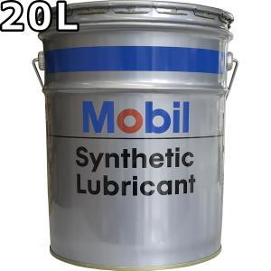 モービル モービルーブ1 SHC 75W-90 GL-5 GL-4相当 合成油 20L 送料無料 代引不可 時間指定不可 Mobil Mobilube 1 SHC|oilstation