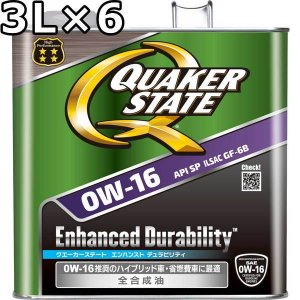 クエーカーステート エンハンスト デュラビリティ 0W-16 SN 部分合成油 3L×6 送料無料 QUAKER STATE Enhanced Durability|oilstation