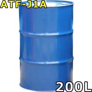 シーホース ATF J1A 1A適合 赤色 全合成油 200Lドラム 代引不可 時間指定不可 個人宅発送不可 SEAHORSE ATF J1A|oilstation
