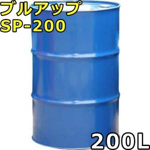 シーホース ブルアップ SP-200 200Lドラム 代引不可 時間指定不可 個人宅発送不可 SEAHORSE BULL-UP|oilstation