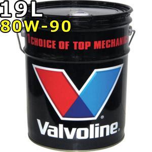 バルボリン ギアガード 80W-90 GL-5 鉱物油 19L 送料無料 Valvoline Gear Guard Oil|oilstation