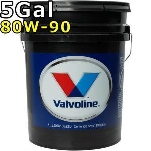 バルボリン ハイパフォーマンス ギアオイル 80W-90 GL-4,GL-5 鉱物油 5Gal 送料無料 Valvoline HP Gear Oil|oilstation