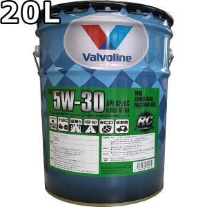 バルボリン マックスガード 5W-30 SP GF-6A 100%合成油 20L 送料無料 Valvoline Max Guard|oilstation