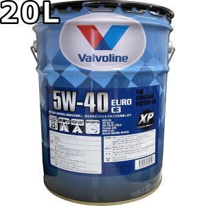 バルボリン マックスガード 5W-40 C3 SN/CF 100%合成油 20L 送料無料 Valvoline Max Guard Euro C3|oilstation