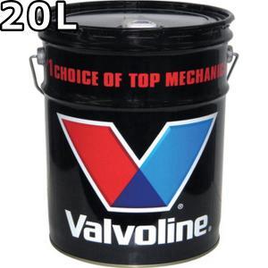 バルボリン スーパー ATF マルチ 合成油 20L 送料無料 Valvoline Super ATF Multi|oilstation